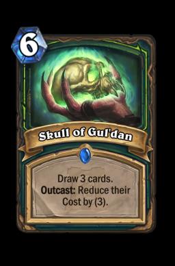Skull of Gul