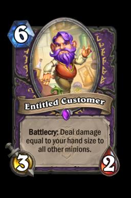 Entitled Customer