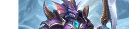 Неуловимый драконид