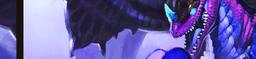 Сумеречный дракон