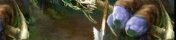 Лук Орлиного рога